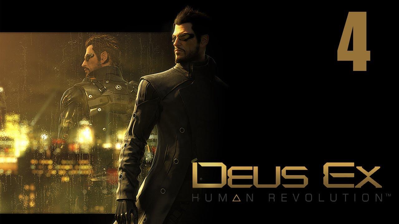 deus ex  human revolution -  u041f u0440 u043e u0445 u043e u0436 u0434 u0435 u043d u0438 u0435 pt4