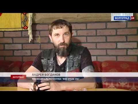 Интервью. Андрей Богданов