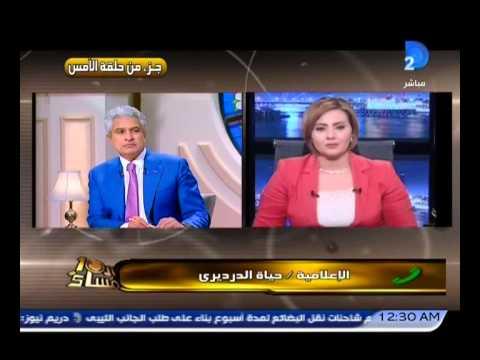 برنامج العاشرة مساء|مع وائل الإبراشى حلقة 30-9-2014