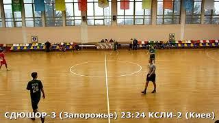 Гандбол. КСЛИ-2 (Киев) - СДЮШОР-3 (Зап.) - 39:33 (2-й тайм). Детская лига, г. Бровары, 2001-02 г. р.