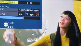 福岡県行橋市 地上波デジタル放送受信状況
