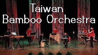 Taiwan Bamboo Orchestra Plays Bahay Kubo