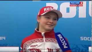 Юлия Липницкая (Jilia Lipnitskaya). Зал мне очень помогал. Олимпиада Сочи-2014. Золото