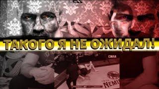 Реакция на бой КОНОРА и ХАБИБА!