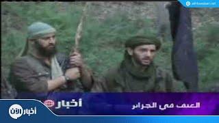 اخبار عربية العنف في الجزائر