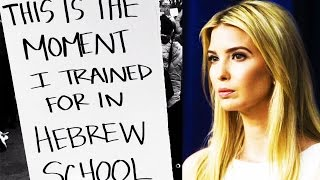 Ivanka Trump, Against All Odds, Is Probably a Rude Bigot