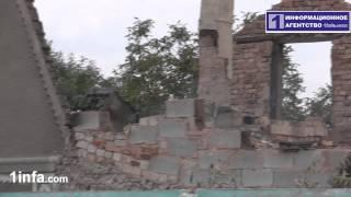 Донецк  Ночью мина попала в жилой дом  Местные жители прячут собак в бомбоубежищах