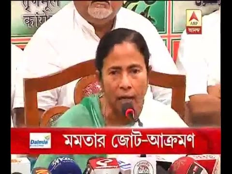 West Bengal Assembly Election 2016: mamata attacks CPM-Congress alliance