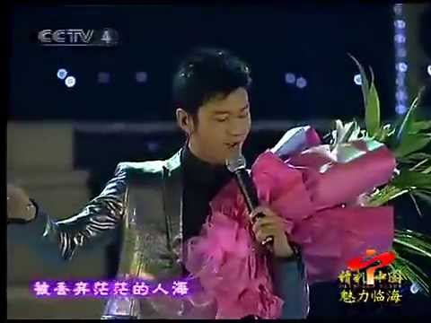 Huang Xiaoming 黄晓明  performing three songs at the Linhai Festival in 2009