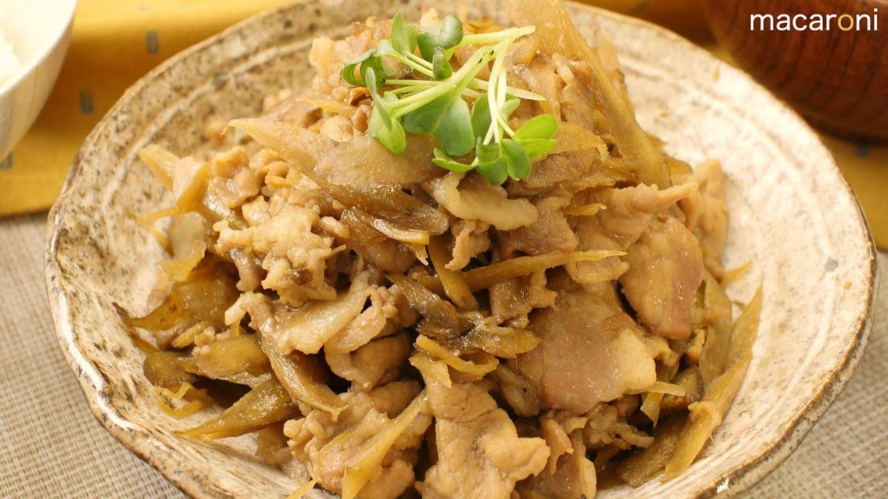 豚肉 ごぼう レシピ 人気