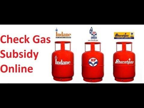 உங்கள் BANK அக்கவுண்டில் LPG GAS மானியம் வருகிறதா இல்லையா தெரிந்து கொள்வது எப்படி?
