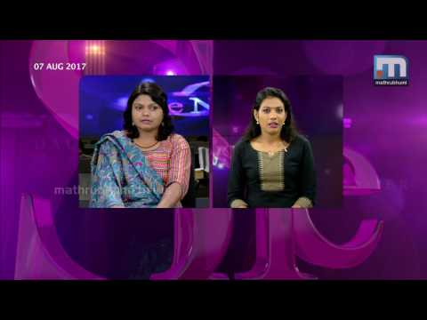 Cyber Space Without Gender Equality - She News Campaign   Mathrubhumi News