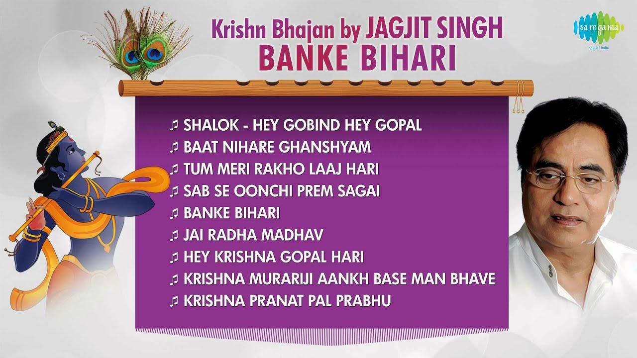 Best of jagjit singh ghazals free download.