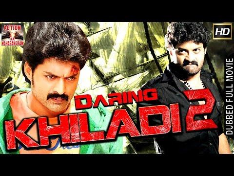 Daring Khiladi 2 l 2017 l South Indian Movie Dubbed Hindi HD Full Movie