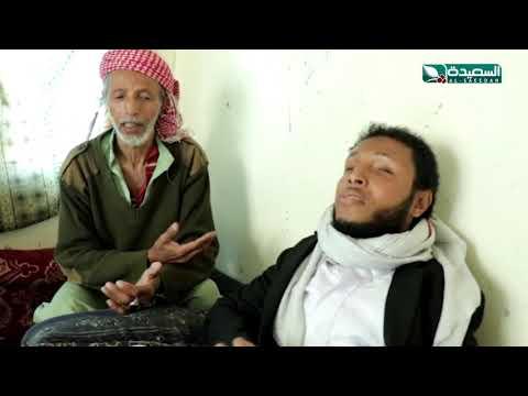 سنابل الخير - كفيف هو وأخته ومعاناته من إعاقة بدنية وحالة مادية صعبة  9-12-2019م