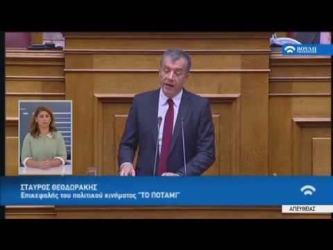 Ομιλία Επικ. Ποτάμι Σ.Θεοδωράκη στην Προ Ημερησίας Διατάξεως Συζήτηση (Αγρότες)(18/01/2017)