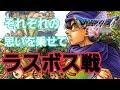 【ドラクエ5】PS2版 仲間モンスター人生縛り お姉ちゃん実況 十四日目【LIVE】