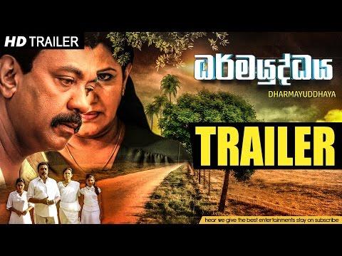 Dharmayuddhaya Movie   Official Trailer