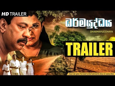 Dharmayuddhaya Movie | Official Trailer