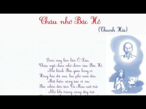 Cháu nhớ Bác Hồ (Thanh Hải)