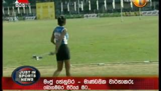 news just in sports 17 10 2016