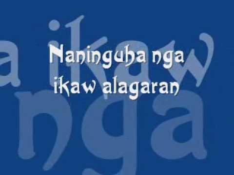 YUTANG GISAAD (Mindanao)