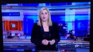 אישה מפליצה בחדשות (מומלץ)