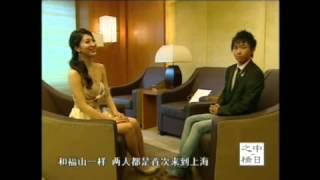 2012上海で開催する日本映画週間で地元上海テレビの外国語チャンネル日...