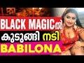 Actress Babilona Trapped In Black Magic!