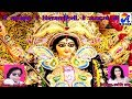 Raur Kripa Se/Pawan Roy & Jyoti Sahu/New Nagpuri Bhakti Video/राउर कृपा से/Lyrics Rajesh Babu