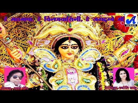 Raur Kripa Se/Pawan Roy & Jyoti Sahu/New Nagpuri Bhakti Video/राउर कृपा से/Lyrics Rajesh Babu