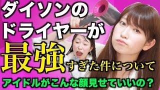おすすめ動画〜 僕以外の誰か/NMB48 MV →https://www.youtube.com/watch...
