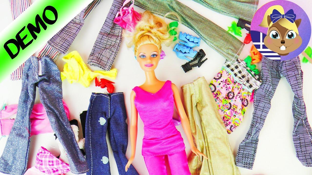 Απίθανα ρούχα για κούκλες!  68a5d6ce9f2