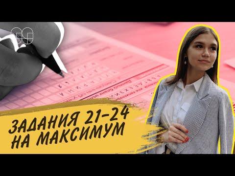 ЗАДАНИЯ ПО ТЕКСТУ НА МАКСИМУМ | ОБЩЕСТВОЗНАНИЕ ОГЭ | 99 БАЛЛОВ
