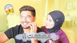 قرأت رسائل زوجي على الانستغرام 😨(إنصدمت) || Houssam & Ikram