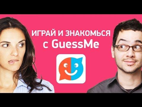 бесплатные знакомства для бесплатного секса в москве