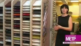 видео Особенности покупки мебели для кухни