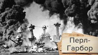 Напад на Перл-Гарбор, Одна історія