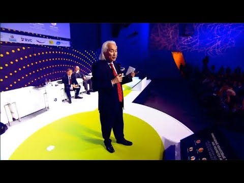 Michio Kaku -  Quantum Computers