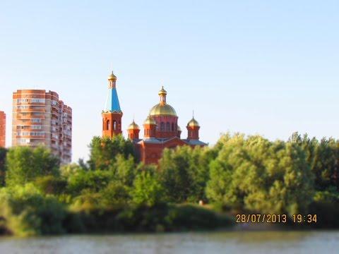 Как это было. Прогулка по Краснодару.2013год.