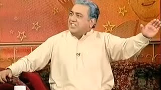 Hasb e Haal - 25 December 2015 | Azizi as Shah Mehmood Qureshi