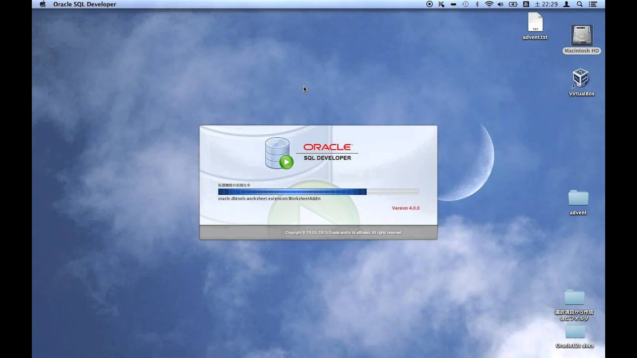Oracle Instant Client Mac