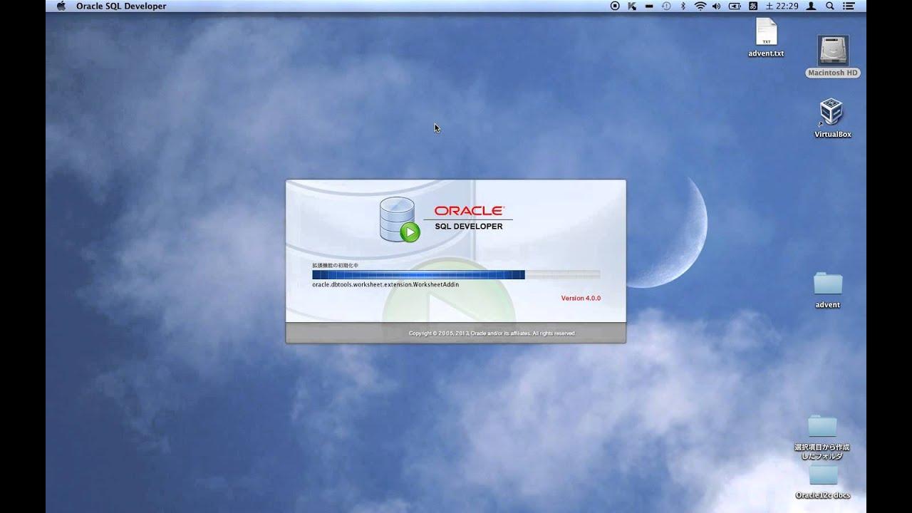 Mac De Oracle: Oracle Instant Client