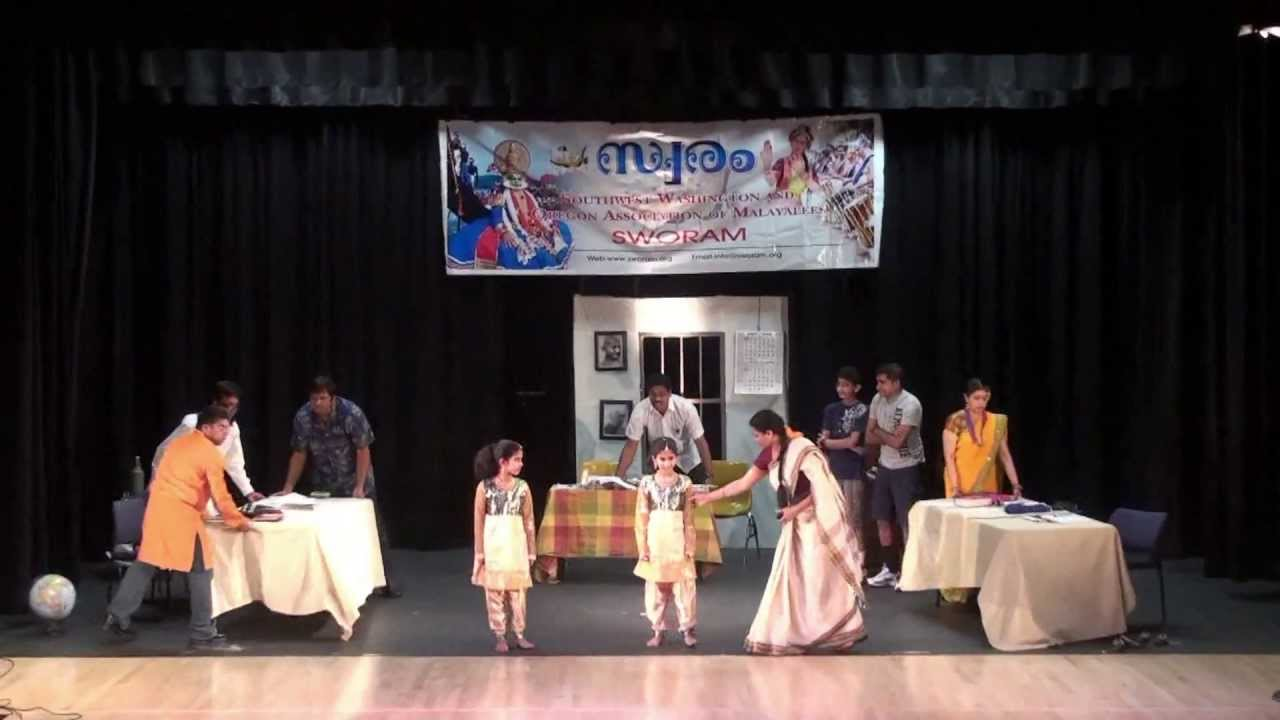 Malayalam movie scripts pdf free download by bankmilbidig issuu.