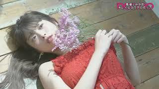 馬場ふみかが教える♡ボディケアの簡単ティップス 馬場ふみか 検索動画 21