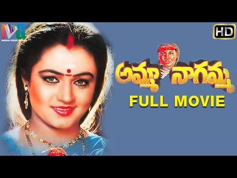 Amma Nagamma Telugu Full Movie  Ooha  Prakash Raj  Telugu Devotional Movies  Indian  Guru