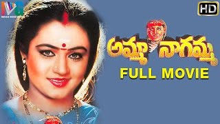 Amma Nagamma Telugu Full Movie   Ooha   Prakash Raj   Telugu Devotional Movies   Indian Video Guru