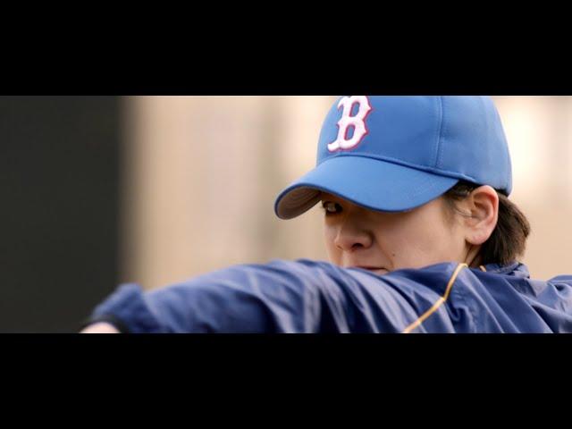 映画『野球少女』予告編