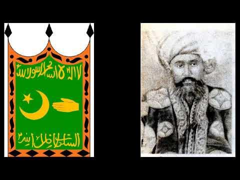 Мангытская власть в Бухаре. эмир Музафар хан Базадур хан.