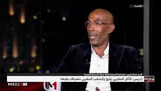 من القاهرة.. مميزات المغرب الاقتصادية والسياحية